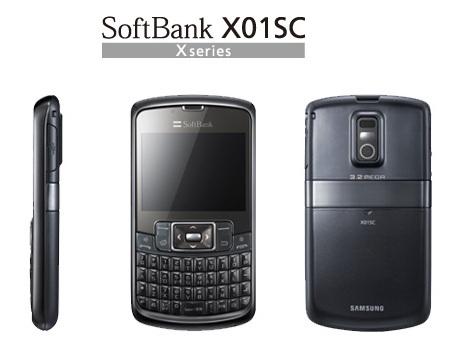 X01SC2