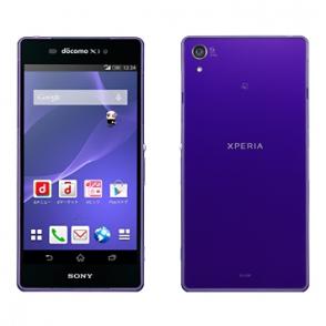 SO03F_Purple