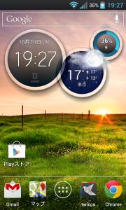RAZR M風のホーム画面(Optimus it)