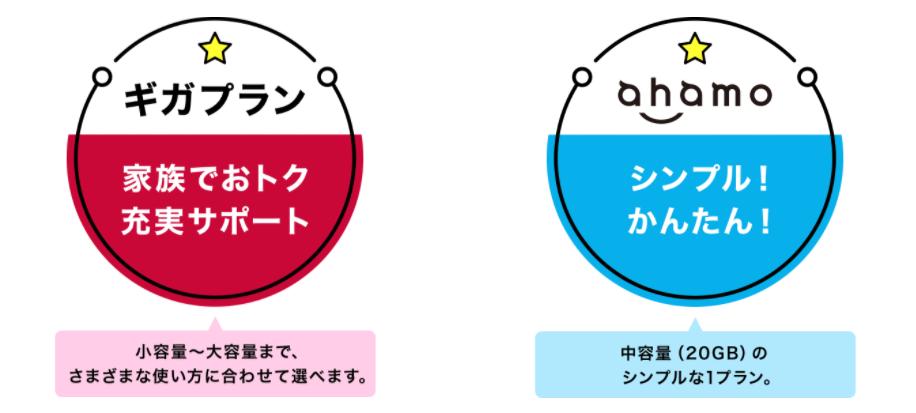5g ahamo NTTドコモ「ahamo」5G通信対応も4Gに切り替わると嘆く人も ドコモ広報が原因など回答|ニフティニュース